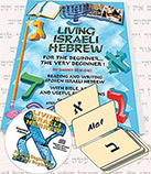 living hebrew