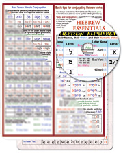 Hebrew Essentials Charts and CD