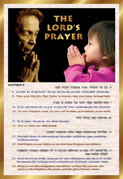 The Lord S Prayer Handy Shabbat Guide Two Sided Poster For Prayer