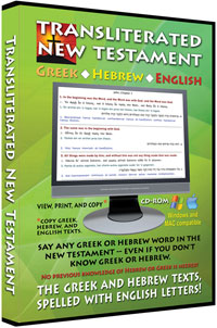 Transliterated New Testament